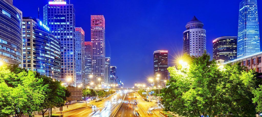 BEIJING CHINA - MAY 20 2015:Evening night modern Beijing business quarter of the capital the streets of the city with beautiful skyscrapers. Beijing. China
